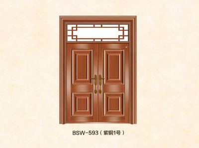 BSW593