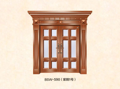 BSW590